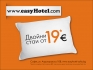 easyHotel Sofia – LOW COST – евтин нискобюджетен бизнес хотел в София център - От 38 лв. за двойна стая с баня, климатик, Wi-Fi,...