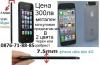 iphone 4 slim Най тънкият GSM в света 7.5мм + WiFi