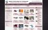 НОВИ стоки и мебели внос от Германия - Електронен магазин