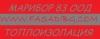 WWW.FASADIBG.COM - Топлоизолация, гипсокартон, боядисване, довършителни работи, мазилки, шпакловки, саниране - Високо качество на ниски...