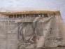 Стар вестник антика от 21.12.1925г.