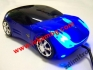 Тунинг Мишка кола Синя модел 1