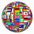 Национален преводачески оператор