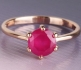Позлатен дамски пръстен с цикламен камък 18к (нов)
