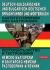 продава немско български речник и разговорник