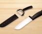 керамични нож и белачка + предпазител