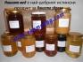 Домашен пчелен мед