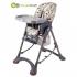 KinderKraft SUN столче за хранене сиво