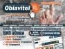 Национален портал за безплатни обяви. www.obiavitel.com