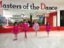 Класически балет за деца в кв. Люлин, Софияя