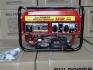 3.5 киловата - монофазен Генератор за ток със стартер