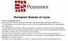 Семинар - Интернет бизнес от нула - гр. Бургас