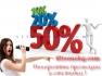 Изработка на САЙТ с отстъпка 40 процента - Промоция