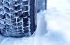 Автомобилни гуми зимни - E-gumi.com онлайн магазин