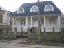 Къща за гости Гергана