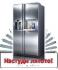 Ремонт на хладилници и фризери за гр Шумен и региона