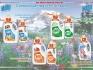 Висококачествени перилни и почистващи препарати- Германия,Италия