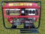 Монофазен генератор за ток 5.5 KW 13 Hp - стартер