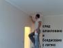 шпакловка шпакловане латекс боядисване стая апартамент майстор софия