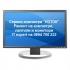 Експресна и професионална инсталация на компютри, лаптопи, таблети за до един час. Инсталиране на Windows всички версии Windows 10, Windows 8.1 ,...