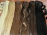 Опашки за коса