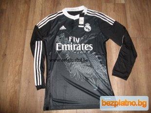 Официални черни екипи Реал Мадрид, с дълъг ръкав