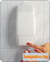 Катрин Макс ООД - Професионални дозатори за течен сапун , душ гел , шампоан и дезинфектанти...