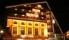 Свети Валентин в СПА Хотел Рич, Велинград