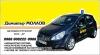 Шофьорски курсове в СТАРА ЗАГОРА на най-добра цена и качество!