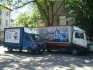 АТЛАНТ Пловдив предлага  транспортни услуги с експресно и коректно обслужване, ниски цени....