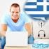 Онлайн  Skype уроци по гръцки език на всички нива