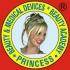 """ЦПО""""Принцеса"""" - курсове по фризьорство, козметика,..."""