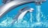 Вик услуги-отстраняване на авария,откриване на теч Пловдив 0889564373