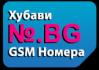 www.Nomer.Be -> Хубави Бизнес Телефонни Номера !