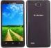 """Смартфон Lenovo A766 четири ядра 1.2ghz Android 4.2 3g 5"""" Gps Wifi 5mp"""