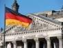 Германия Склад Дрехи