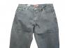Магазин за изчистени, класически  мъжки дънки, джинси, дънки - големи размери