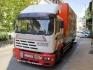 Услуги със самосвали,бордови камион и кран