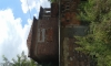 Къща с двор в село Рогош