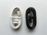 USB кабел за HTC Desire 610