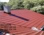 ХристоБилд - Ремонт на покриви