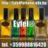 АЙФЕЛ ПАРФЮМ® - тел. +359988816420 - EYFEL Perfume®