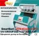 Фотоелектронни сортиращи машини