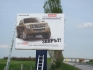 Платна билборд