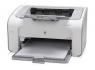 Сервиз за принтери