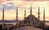 Трети март в Истанбул - 4* хотел
