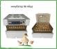Автоматични инкубатори за птичи яйца Dulong