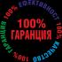 ХИДРОИЗОЛАЦИЙ - ремонт покриви тел 0889 73 14 69