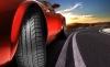 Онлайн магазин за летни гуми E-gumi