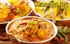 Апетитни ястия от индийската кухня с доставка